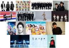 『CDTV』クリスマスSP出演者第1弾 EXILE、三代目JSB、DA PUMPら15組