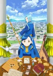 TVアニメ「本好きの下剋上 司書になるためには手段を選んでいられません」第二部が2020年春より放送開始!ティザービジュアルも公開 【アニメニュース】