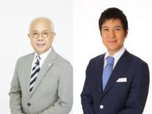 小堺&関根の『コサキンDEワァオ!』正月に特番で復活 ラジオイベントでナイツと共演