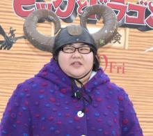 安藤なつ、イケメン報道陣に生謝罪「結婚してごめんなさい!」 2月のイベントで連絡先交換