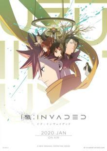 アニメ『ID:INVADED』挿入歌にMIYAVI、Kenmochi Hidefumiら6組参加