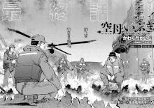 漫画『空母いぶき』完結、5年の歴史に幕 次号から新連載開始「大国が覇権を争う」