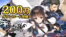 スマートフォン用新作RPG『うたわれるもの ロストフラグ』が200万ダウンロード突破!初のゲーム内イベントも開催中! 【アニメニュース】