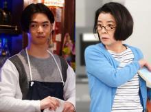 藤山直美主演『最後のオンナ』千葉雄大、岸本加世子の出演発表