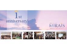 育休コミュニティ「MIRAIS」がママの学びイベントに出展