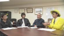 Eテレ『バリバラ』田代まさし容疑者逮捕受け「いまこそ薬物依存を考える」