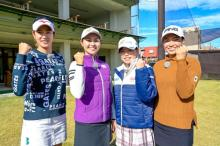 渋野日向子、バラエティー番組初出演へ 女子ゴルフ黄金世代らと「新100秒チャレンジ」