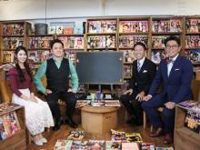 『有プロ』残り3話で最終回 番組史上初のゲスト2人体制でチュート福田&ビビる大木が登場