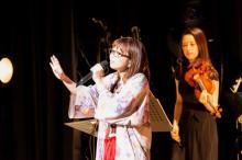 """朝倉さや、全国11公演ツアー完走 """"新たな旅の幕開け""""に「ドキドキワクワク」"""