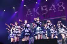 AKB48、4年ぶり全国ツアーに幕「ピンチなこともたくさんあったけど…」