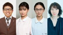ミキ・昴生、連ドラ初出演でナースマン役に挑戦「うれしすぎます!」