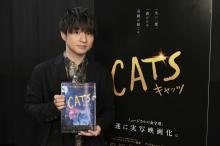 ヒゲダン藤原聡、実写『キャッツ』で映画初出演「表情豊かに歌うことができた」