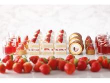 """進化した""""食べ比べ""""!ホテルニューオータニの新・いちごスイーツビュッフェ"""