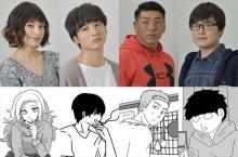 内田理央主演『来世ではちゃんとします』小関裕太ら出演