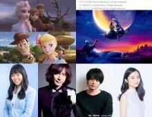 中村倫也、ダイアモンド☆ユカイら『紅白』で夢のステージ ディズニー映画メドレー