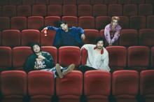 King Gnu新曲が映画『スマホ2』主題歌に 千葉雄大歓喜「キングヌーも僕のこと好きだった!?」