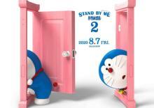 """""""ドラ泣き""""が来夏再び 3DCGアニメ『STAND BY ME ドラえもん2』映画決定"""