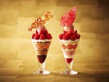 シメパフェ&ヌン活も心躍る春色に♡ストリングスホテル東京にて「新春いちごスイーツコレクション」が開催!