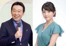 "NHK""バーチャル""紅白歌合戦、元日放送決定 出場者14組一挙発表"