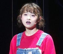 伊藤万理華、表現豊かに歌声を披露 舞台脚本に「号泣してしまいました」