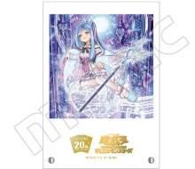 「遊戯王OCG 20th ANNIVERSARY オフィシャルグッズ」各種販売中!デュエルリンクスにて「龍亞と龍可のデュエル・カーニバル」開始!! 【アニメニュース】
