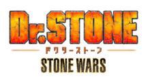 アニメ『Dr.STONE』第2期制作決定 千空、クロム、ゲン登場のSP映像公開