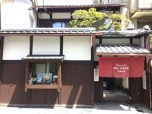 ライブ感も楽しめる「ショコラミルフィーユ」が気になりすぎる♡ベルアメール京都別邸に冬の新作がお目見え!