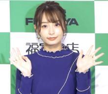 宇垣美里、初カレンダーに照れ「うれしさと恥ずかしさ」 フリー転身で成長実感