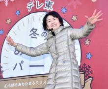 育休中のテレ東・狩野恵里アナ、公の場に久々登場 双子の育児で「バタバタの毎日です」