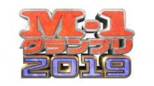 『M-1』優勝カギ握る「笑神籤(えみくじ)」 ラグビー日本代表の稲垣、福岡、堀江の3選手が担当