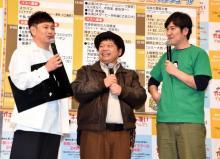ココリコ・遠藤、吉本・藤原副社長をイジる「これだけの人前は…」