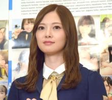乃木坂46写真集『乃木撮』シリーズ累計54万部 白石麻衣「うれしさでいっぱいです!」