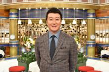 加藤浩次、チュート徳井の後任で『人生最高レストラン』新MC「楽しい番組に…」