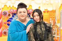 宇多田ヒカルがマツコ・デラックスと初共演 宇多田の素顔にマツコ驚愕