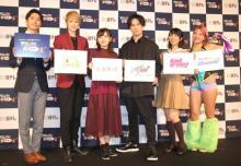 BS日テレ、アニメ枠拡大で強化発表 1月期は新作7本で全25作品放送 若年層獲得へ