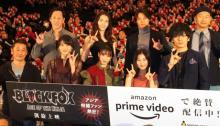 山本千尋、台湾で9回の舞台挨拶を行い日本凱旋「『推して参る』を世界の流行語にしたい」