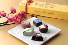 """和をモチーフにしたショコラがおしゃれ。「ベルアメール」の""""迎春コレクション""""でお正月ムードが高まりそう"""