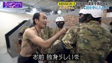 草なぎ&ユースケの番組に江頭乱入「きょうは張り切らないとダメなんだよ!」