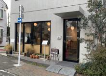 お茶といちごの神コラボ♡「ALFRED TEA ROOM×いちびこ(ICHIBIKO)」の限定ティーが登場!