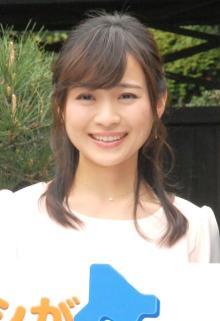 テレ東・繁田美貴アナ、第1子女児出産「その全てが本当に愛おしいです」