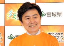 笠井信輔アナ、生存率は「7割」 4ヶ月入院で抗がん剤治療へ