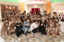 "SKE48、DA PUMP振付""ケンロップダンス""披露 須田亜香里センター新曲MV公開"