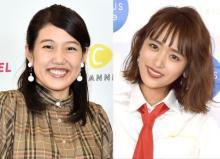 """横澤夏子、妊娠8ヶ月の""""ふっくらお腹""""披露 親友・近藤千尋「幸せをありがとう」"""