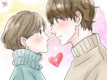 男子の本音!「初デートでキスする?しない?」