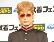 綾小路翔、オナマシ・イノマーさんへ「見つけてくれてありがとう」 盟友たちから悼む声