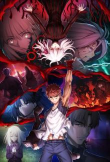 劇場版『Fate』最終章、来年3・28公開 特報第2弾も公開