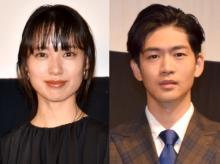 戸田恵梨香「無事結婚致しました」 『スカーレット』オフショットに反響