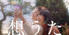"""北村匠海の""""恋人役""""、石井杏奈が複雑な姉妹の心境を好演"""