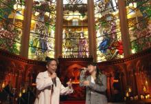 『CDTV』XマスSP企画発表 久保田利伸×AIは教会で「Missing」