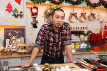 """千鳥・大悟、大好評の""""イメージ料理"""" クリスマス・スペシャル披露"""